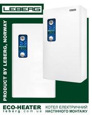 Мощность электрических котлов: потребление и стоимость отопления